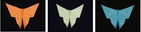 pure and pureland origami