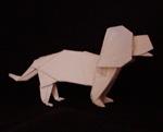 origami animals lion