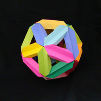 Educational Benefits of Origami