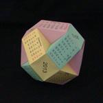 origami multi ball  Calendar